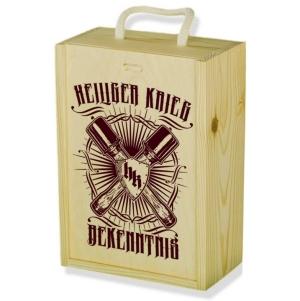 Heiliger Krieg - Bekenntnis - Holzbox 380 Stück