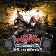 n'SocialistSoundsystem - Volk ans Mikrofon